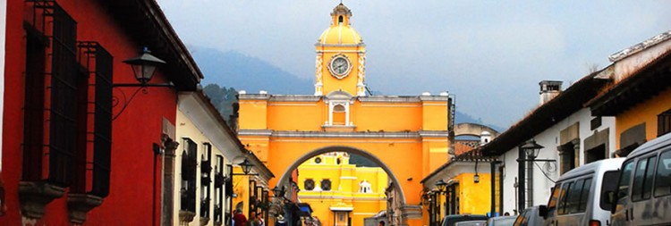 Guatemala Travel Offers